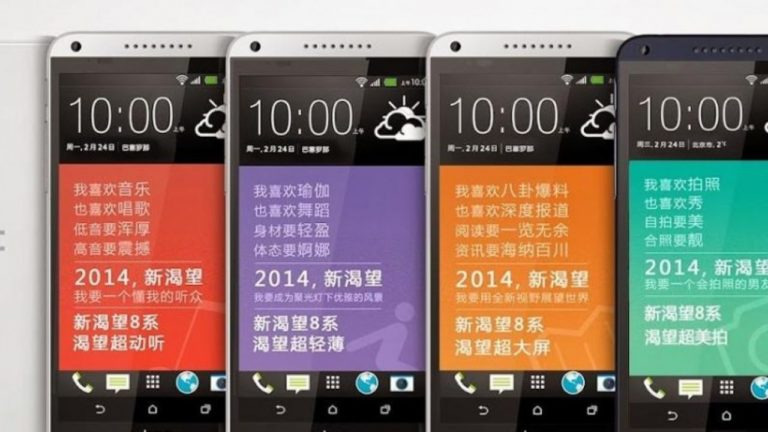 HTC Desire 8 Specs